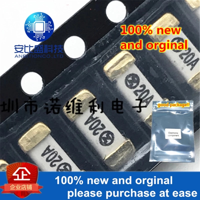 10pcs 100% New And Orginal Patch Fuse 1808 20A 125V Fuse Fast Fuse In Stock