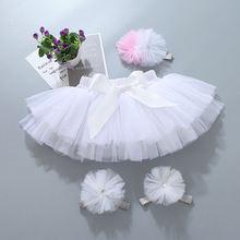 Юбка для маленьких девочек детская юбка пачка из трех предметов