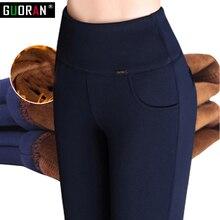 Pantalones pitillo abrigados para mujer, pantalones apretados para mujer, Leggings de talla grande S 6XL, Color caramelo, de alta elasticidad, para invierno, 2018