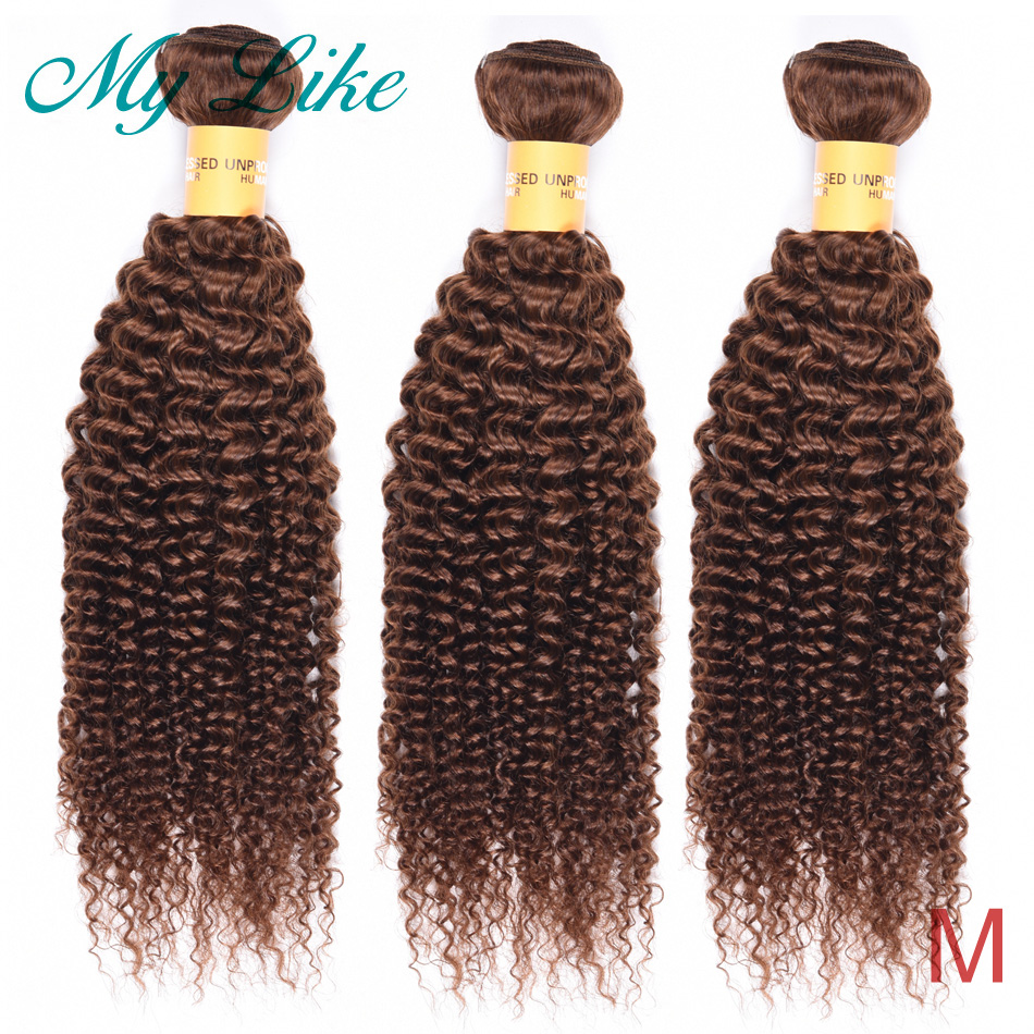 My Like  Indian Hair Weave Afro Kinky Curly Hair Bundles #4 Light Brown Non-remy 100% Human Hair 3 Bundles 8