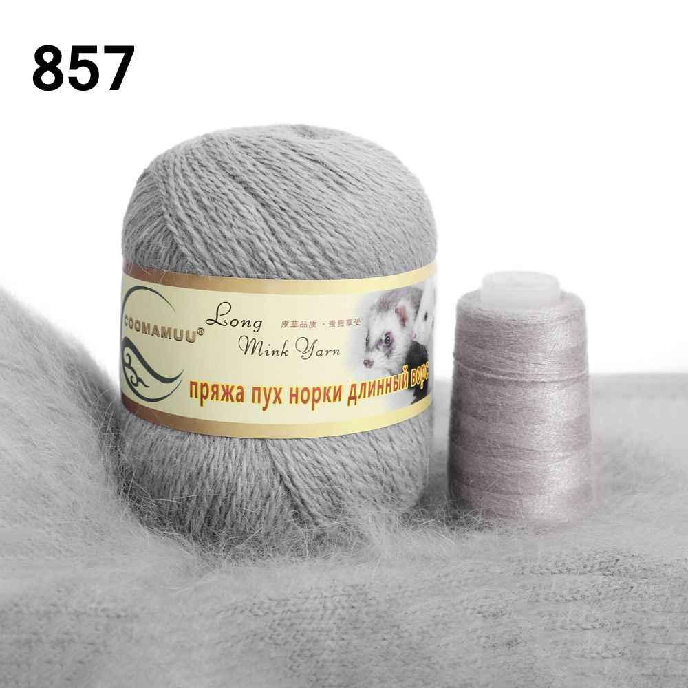 Nieuwe Russische Label Fluffy Mink Kasjmier Garen Mode Hand Breien Garen Draad Voor Diy Leverancier 50G Basic + 20G Extra Hilo