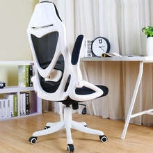 Chair With Backrest Gaming Computer Chairs Executive Office