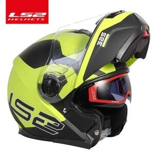 Image 3 - Original LS2 FF325 flip up motorrad helm doppel linse sonnenbrillen schild ls2 strobe volle gesicht helme