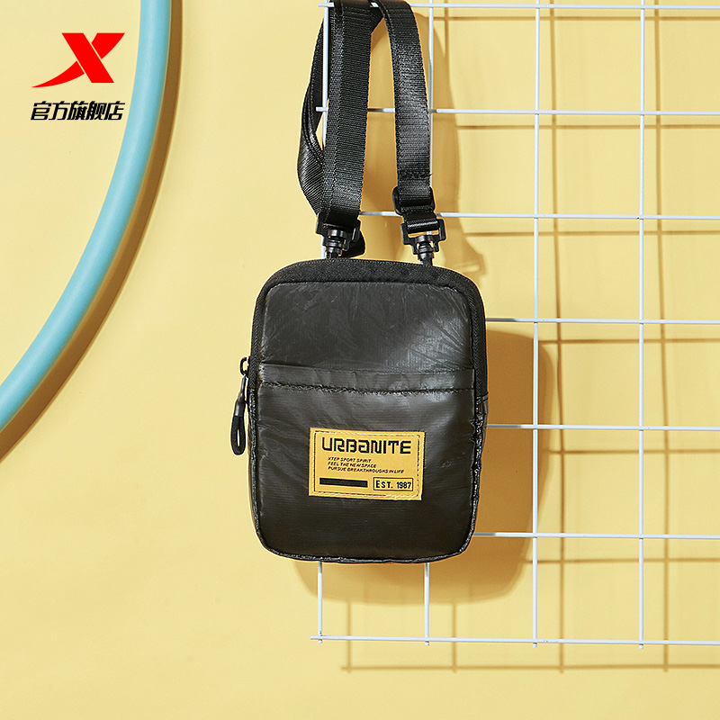 Xtep Men And Women Spring New Casual Practical Simple Authentic Sports Shoulder Bag Fashion 881437139096
