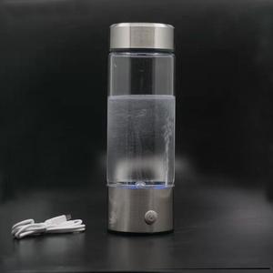 Image 1 - Generador de agua de Hidrógeno alcalino recargable, portátil para H2 puro, rico en hidrógeno, botella de agua, 420ML