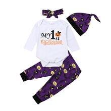 Комплект одежды для новорожденных мальчиков и девочек 0 24 месяцев
