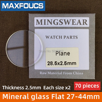 Table glass round smooth Flat mineral glass thickness 2.5mm diameter of 27mm ~ 44mm Each size x2 A total of 70 pieces