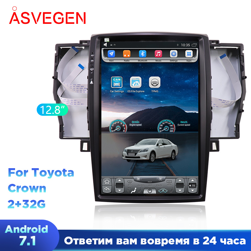 12.8 Inch Android 7.1 RAM 2G ROM 32G Car Radio GPS Multimedia Stereo Player For Toyota Crown 2004-2012