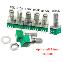5pcs RK097G 1K 5K 10K 20K 50K 100K 500K B1K B5K B10K B100K with a switch audio 6pin shaft 15mm amplifier sealing potentiometer