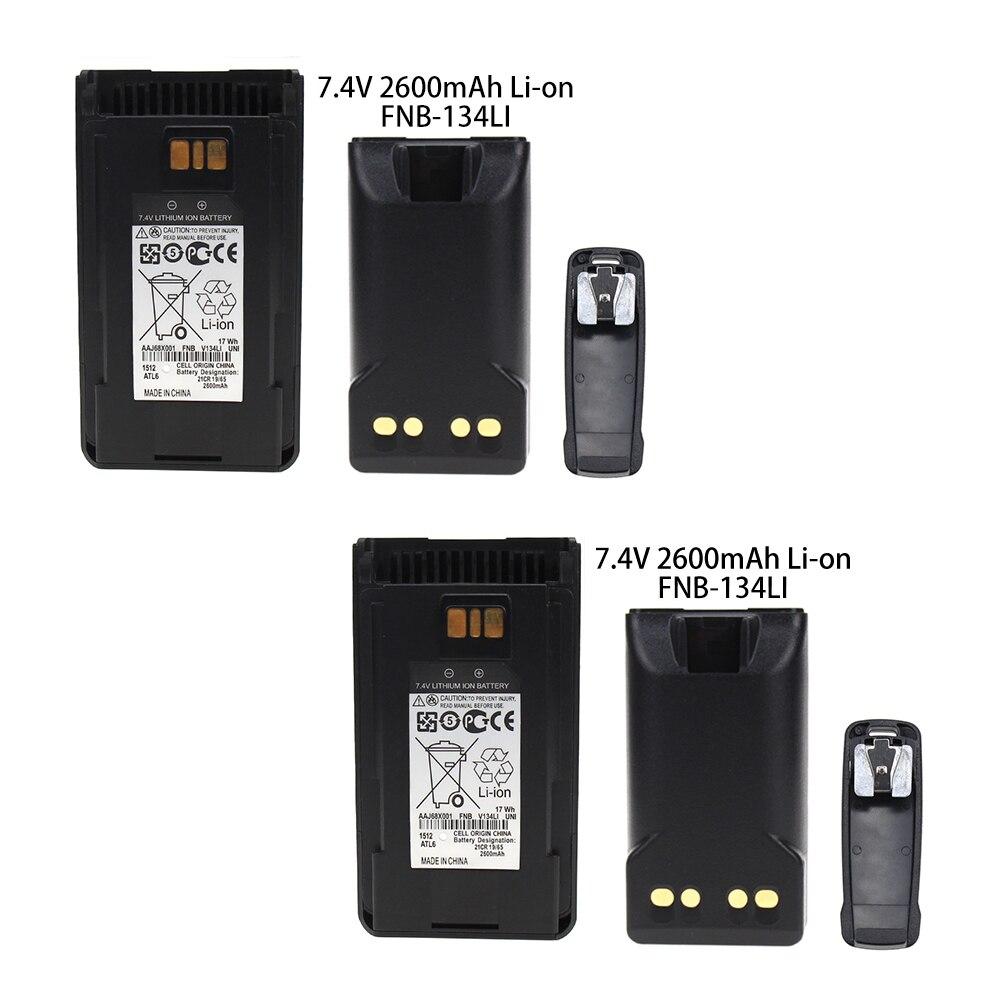 2X FNB-V134Li Battery 2600mAh Replacement Battery For YAESU Vertex EVX-231 EVX-261 EVX-530 EVX-531