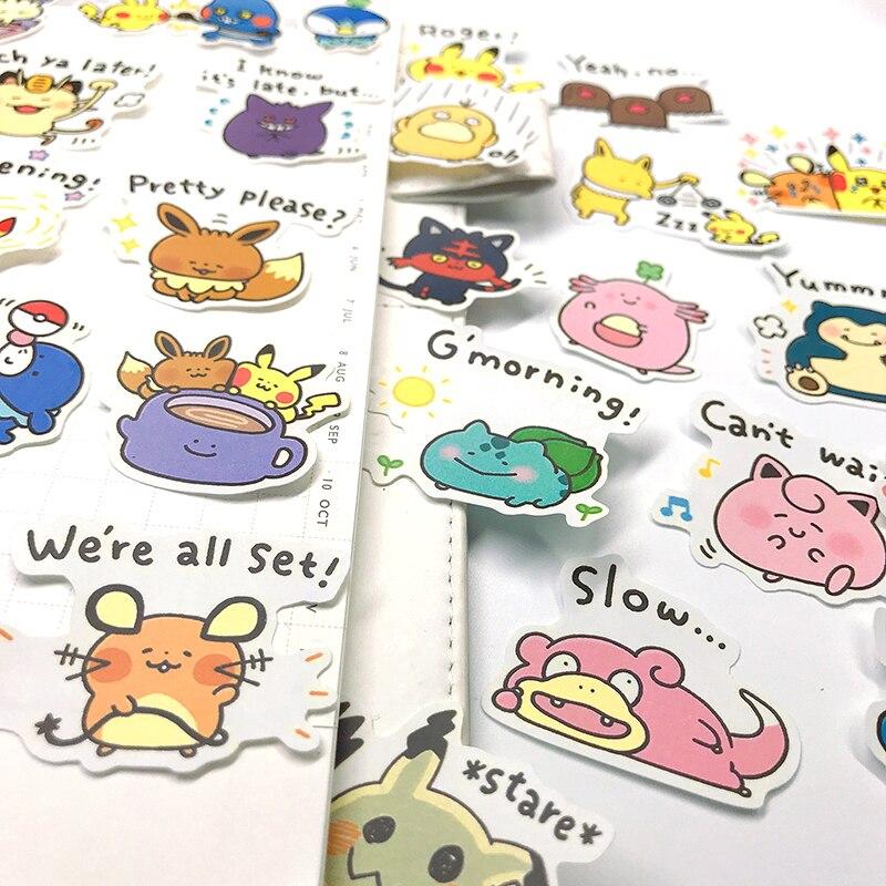 32PCS Cartoon Pet Paper  Sealing Stickers Crafts And Scrapbooking Book Decorative Sticker DIY Stationery
