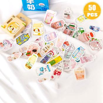 50Pcs Cute Plant Stationery Stickers Kawaii Drink Stickers Paper Adhesive Stickers For Kids DIY Scrapbooking Photos Diary  Album 50pcs box cute label stickers for diy decoration diary album scrapbooking stationery stickers