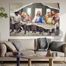 Lona anime a última ceia spoof casa mangá decoração quadros poster hd impressões arte da parede modular sala de estar