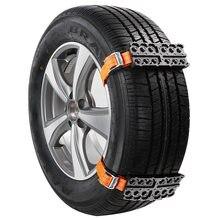 Blocs de Traction antidérapants pour pneus de voiture, 2 pièces, chaîne de neige, Durable, PU, bloc de Traction avec sac, boue de neige d'urgence, sable, sangles