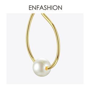 Image 5 - ENFASHION מתכת תיק צורת פרל Drop עגילים לנשים זהב צבע פשוט Curve להתנדנד עגילי תכשיטים Oorbellen E191128