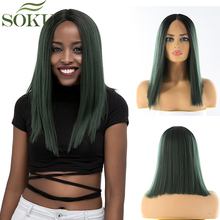 Green Lace Front Synthetic Hair Wig SOKU Yaki Straight Lace Wigs