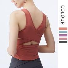 Бесшовное женское нижнее белье для йоги Топ без рукавов сплошной
