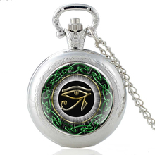 High Quality Antique The Eye of Horus Glass Dome Quartz Pocket Watch Classic Men Women Silver Necklace Pendant Gifts