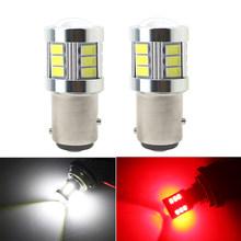 NHAUTP отражатели 2 шт мощностью 12-24V 1157 светодиодный лампы Высокое качество BAY15D P21/5 Вт светодиодный автомобильный стоп-сигнал авто парковочная...