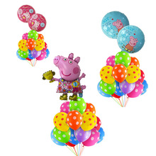 10pcs  18inch Peppa Pig Figure Balloon Toys Party Room Dcorations Foil Balloons Toy Kids George Birthday Gi
