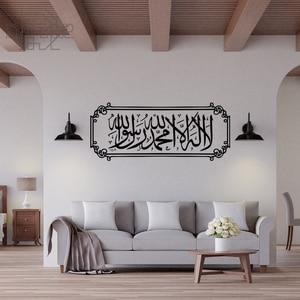 Image 5 - Adesivos de parede islâmicos, adesivos de citações, músculo, arábia, decoração de casa, quarto, mosca, vinil, letras de deus e alá, decoração artística de mural faça você mesmo
