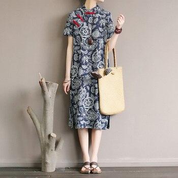 Платье в китайском стиле с улучшенной пряжкой в стиле ретро, Летнее Длинное платье с коротким рукавом
