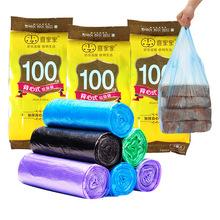 Szczęście każda rodzina top jednorazowa torebka przenośna zagęszczająca plastikowa jednorazowa torebka kuchnia toaleta domowy worek higieniczny tanie tanio Kamizelka typu Plastic Home Furnishing internal trade 5-10 element routine