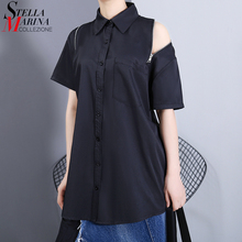2020 Summer Woman Clothing Solid Black White Tops Oversized