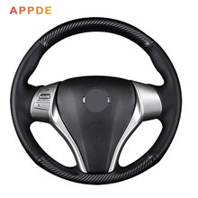 Carbon Fiber Leather Black Leather Car Steering Wheel Cover for Nissan Teana Altima 2013-2016 X-Trail QASHQAI Rogue Sentra Tiida(China)