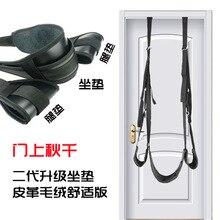 Качели для дверей второго поколения имеют подушку сиденья карты двери висячие двери Связывание Sway ju shu dai Портативный Китай мобильный секс-игрушка