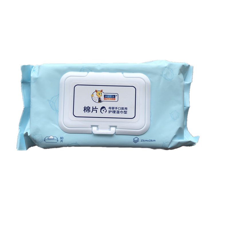 DR.ROOS 80 Pcs/bag Baby Soft Wipes Hand Mouth Non-Woven Disposable No-Alcohol Cleaning Tissue Portable Newborn Wet Wipes