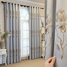 New Chinese Jacquard Curtains Cloth Cotton and Linen Shading Curtains Suitable for Living Room Bedroom Curtains