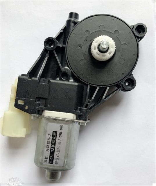 Window Regulator motor for 12 18 new Focus Electric window motor
