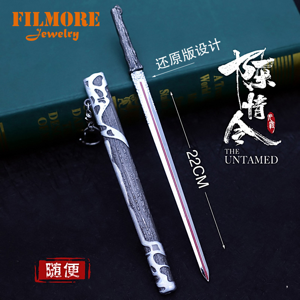 2019 Hot Movie Mo Dao Zu Shi Suibian Weapon Sword Keychain The Untamed 22cm Xiao Xinchen Sword Keychain For Charms Souvenir