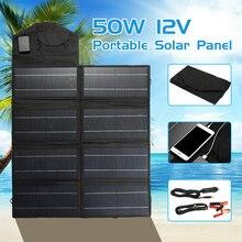 Портативный складной 50 Вт 12 в USB порт солнечная панель s доска Складная Водонепроницаемая Солнечная Панель зарядное устройство для телефона зарядное устройство на открытом воздухе