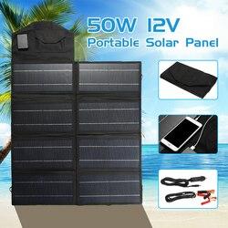 Portátil plegable 50W 12V Puerto USB paneles solares tablero plegable impermeable cargador de la batería del teléfono al aire libre