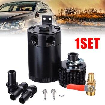 Mayitr 1Set course déflecteur 2 ports bouchon d'huile peut réservoir Air séparateur d'huile avec Valve amovible