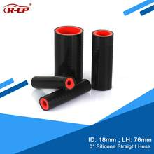 R-EP 0 degree Straight Silicone Hose/Tube18MM Rubber Joiner Tube for Intercooler Cold air intake Pipe tube turbine inlet fastene(China)