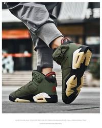 Мужская баскетбольная обувь Jordan с высоким берцем, амортизирующий светильник, баскетбольные кроссовки, Мужская дышащая Спортивная обувь ...