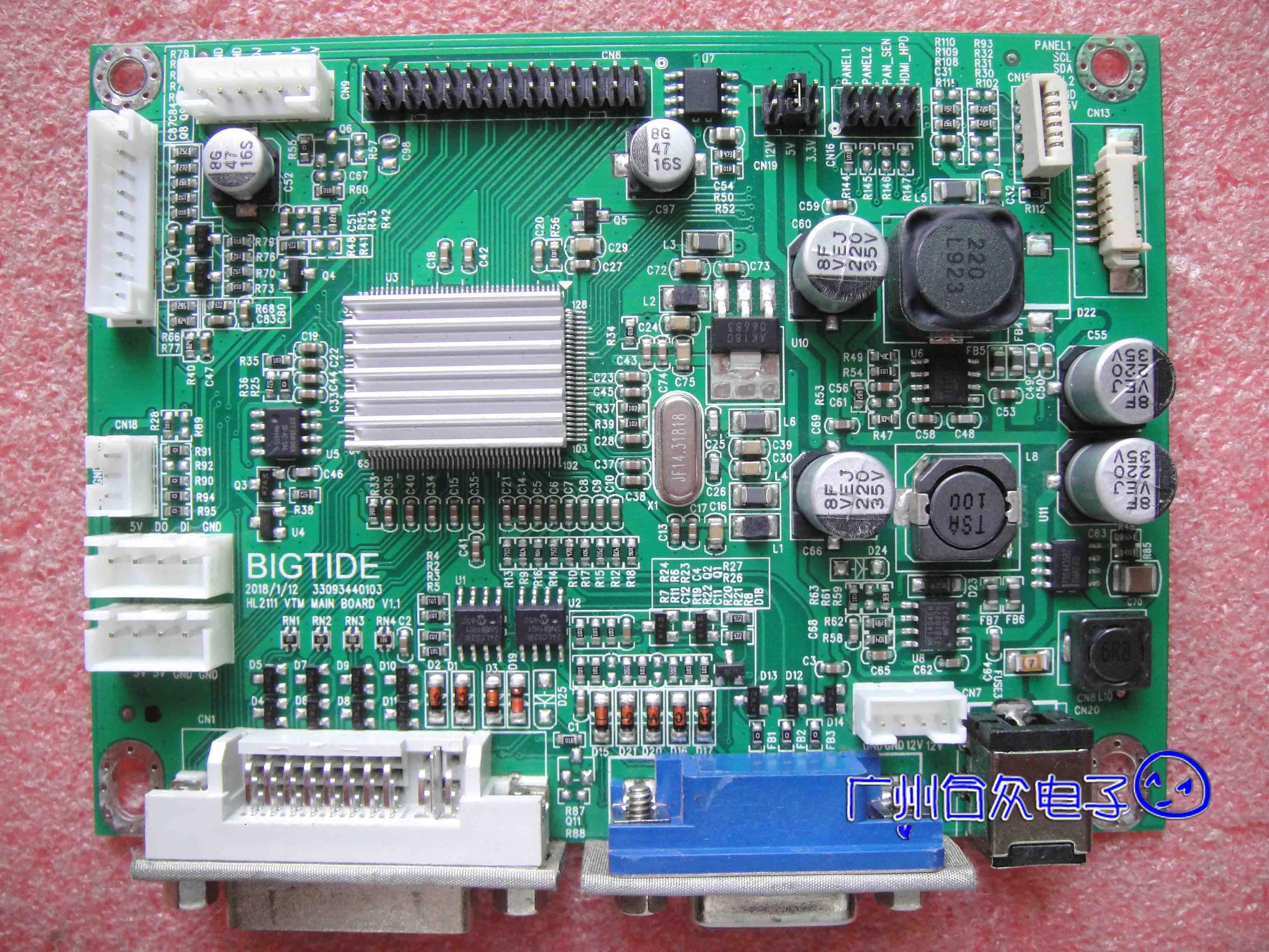 HL1810B industrial control driver board BIGTIDE 33093440103 HL2111 V1.1 industrial motherboard