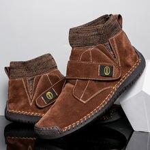 Мужские замшевые ботинки на крючках черные носки унисекс защитные