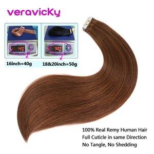 Image 3 - Remy лента для наращивания человеческих волос для наращивания на всю кутикулу натуральные волосы невидимая Кожа Уток накладные волосы для салона Волосы