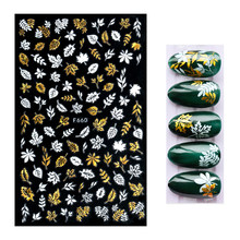 3D Laser Nail Stickers