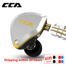 Наушники вкладыши CCA C12 5BA 1DD гибридные, металлические Hi Fi наушники с басами и монитором, гарнитура с шумоподавлением, ZSX C16 V90 BA5 T4