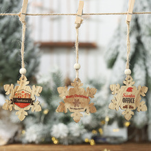 1PC Big Size Creative 3D Hollow Christmas Ball Wooden Pendants Xmas Tree Ornaments Wood Crafts Home Party Decorations