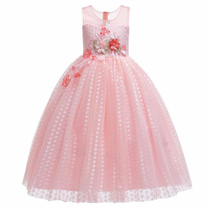 Осеннее праздничное платье принцессы для девочек на день рождения высококлассная детская одежда сетчатые кружевные вечерние платья для выпускного вечера