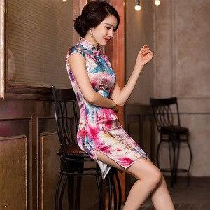 Image 2 - 2019 למעלה אופנה צבעי מים Slim חצאית שיקום דרכים עתיקות הוא את סתיו סוכן Cheongsam סיטונאי רוח לטפח מוסר