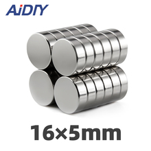 AI DIY 2/10Pcs/lot 16x5mm Permanent Rare Earth Magnet Sheet Round Super Strong Power Neodymium Magnets For Crafts Disc 16*5mm