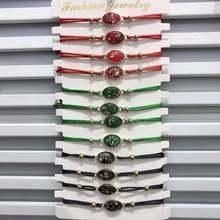 Модный и простой трехцветный плетеный браслет из сплава с принтом