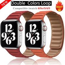 Para apple watch se 6 5 4 faixas de couro loop pulseira pulseira respirável para iwatch série 6 5 4 3 40 44mm 38mm 40mm 42mm